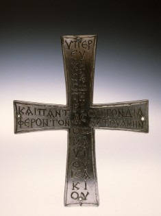 Votive or Dedicatory Cross