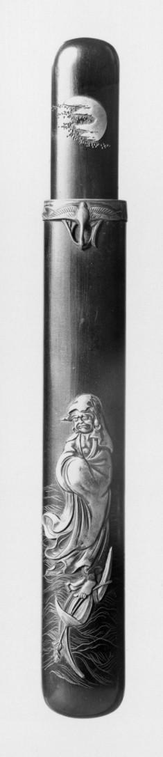 Pipe Case with Daruma
