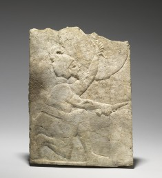 Relief of a Kneeling Soldier
