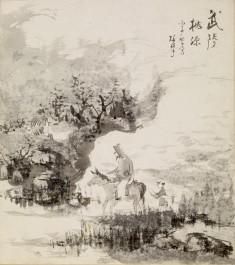 Mounted Figure in Landscape