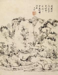 Lush Woods of Taoist Immortal Land
