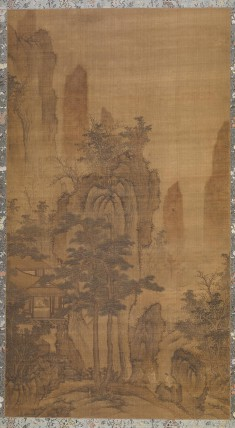 Mountain Landscape with Scholar in a Pavilion and Two Figures Approaching