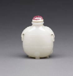 Snuff Bottle in the Shape of a Flattened Archaic Tripod Vase