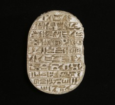 Commemorative Scarab of Amenhotep III