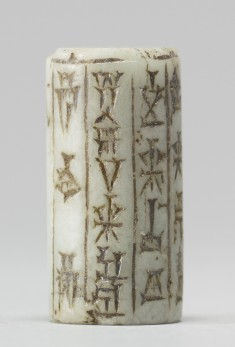 Cylinder Seal with Two Figures and Inscriptons