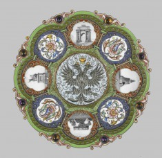 Dish with Images of Moscow Landmarks