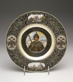 Presentation Plate with Portrait of Tsar Michael