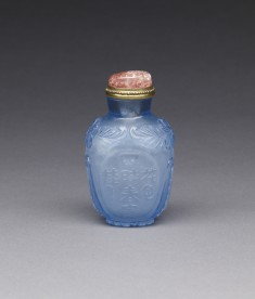 Snuff Bottle with Poems