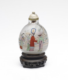 Interior Painted Snuff Bottle with Figures in a Garden