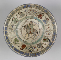 Bowl with Horseman and Seated Figures