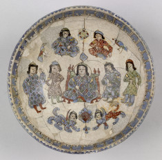 Bowl with Enthroned Ruler, Courtiers, and Harpies
