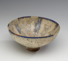 Bowl with Scroll Work