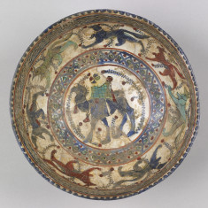 Bowl with Camel