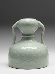 Gourd-Shaped Flask