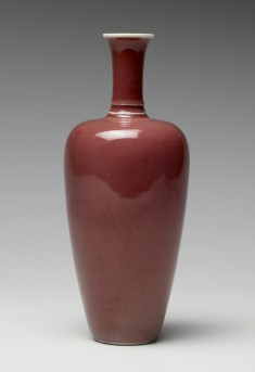 """Three-String"" Vase"