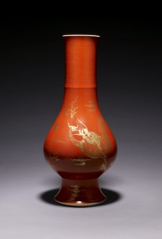 Pear-Shaped Vase with Dragon in Pursuit of Jewel