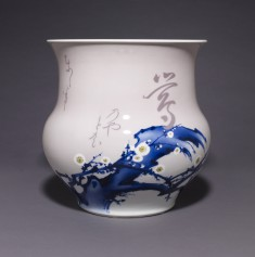Vase with Blossoming Plum and Short Poem