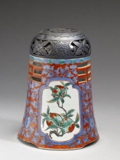 "Incense Burner (""Koro"") with Chinese Trigrams for Fire and Mountains"