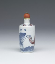 Snuff Bottle with a Man Leading a Camel