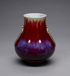 Bulbous Vase with Wide Mouth