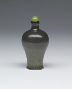 Snuff Bottle in the Form of a Miniature Vase