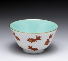 Bowl with Design of Fish
