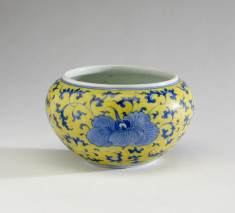 Bowl with Floral Designs