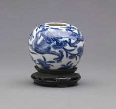 Water Jar with Dragons