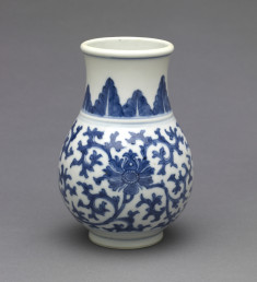 Vase with Floral Arabesques