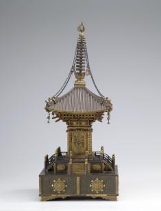"""Pagoda Reliquary (""""Sharito"""")"""