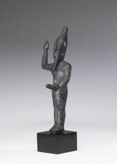 Amun-Min-Kamutef