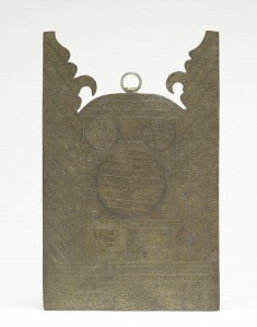 Plaque for Printing a Pilgrimage Certificate