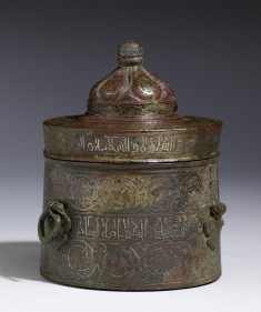 "Inkwell with ""Kufic"" and ""Naskhi"" Inscriptions"