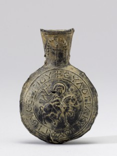 Pilgrim Flask of Saint Sergios