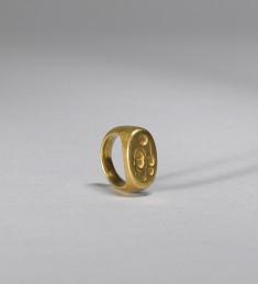 Signet Ring with Name of King Akhenaten
