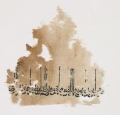 Fragment of a Tiraz
