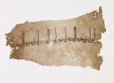 """Painted Fragment of a """"Tiraz"""""""