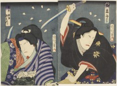 Sword Fight between Ohatsu [left] and the Lady-in-Waiting Iwafuji [right]