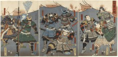 A Group of Brave Warriors of the Takeda Clan