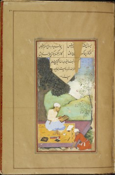 Portrait of the Scribe Mir 'Abd Allah Katib in the Company of a Youth Burnishing Paper