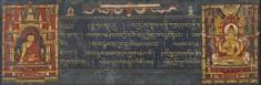 Leaf from Prajnaparamita Manuscript: Buddha Shakyamuni and Prajnaparamita