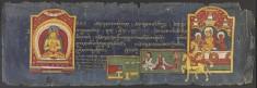 Leaf from Prajnaparamita Manuscript: Manjushri and a Bodhisattva with Donors