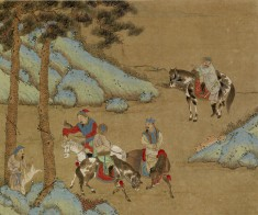 Landscape with Four Men on Horseback and One on Foot