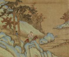 Horseman in a Landscape