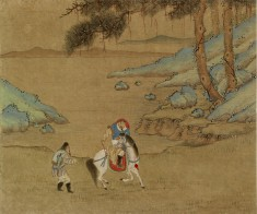 Landscape with Man Following Rider on Horseback