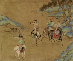 Four Horsemen in a Landscape