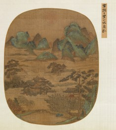 Leaf from an Album of 8 Paintings