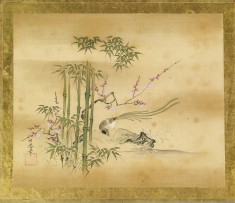 Bird of Good Fortune, Prunus, Bamboo