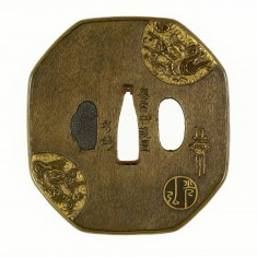 Tsuba with Roundels Depicting Dragons