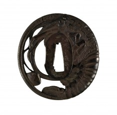 Tsuba with a Spiny Lobster